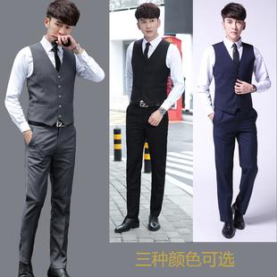 春秋男士西装马甲西裤衬衫套装结婚礼服三件套职业装马夹