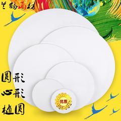 兰鹤 圆形椭圆形心形油画框异形丙烯油画带框纯棉画布学生艺术布