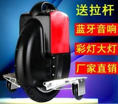 电动独轮车平衡车思维火星车代步电瓶车自体感车单轮成人儿童智能