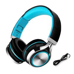 天蓝色可折叠耳机头戴式魔音耳机有线电脑手机耳机耳麦线控带麦