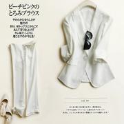 众望所归 OL通勤夯货系列 精练大气隐形竖条纹刺绣棉麻西装女套装
