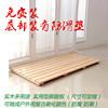 实木脚踏板 浴室地垫防滑板 卫生间厨房垫脚板阳台增高架户外防腐