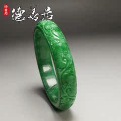 复古玉石翡翠干青满绿如意雕花手镯 女款祖母绿铁龙生玉镯配饰