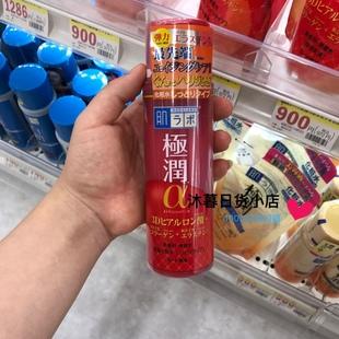 日本采购 乐敦肌研极润a弹力3D玻尿酸保湿化妆水170ml 滋润型