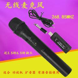无线话筒手持话筒USB接收器电容麦克风通用家庭话筒