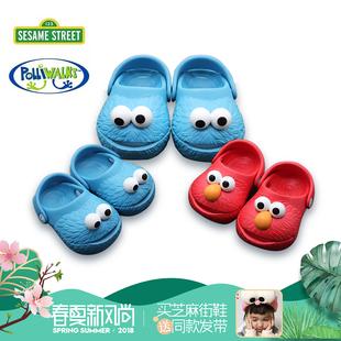 婴幼儿宝宝沙滩鞋凉鞋1-3岁女男童美国卡通芝麻街儿童拖鞋洞洞鞋