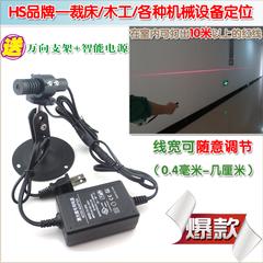 高亮可调红线粗细绿光红光一字激光器木工裁床用红外线镭射定位灯