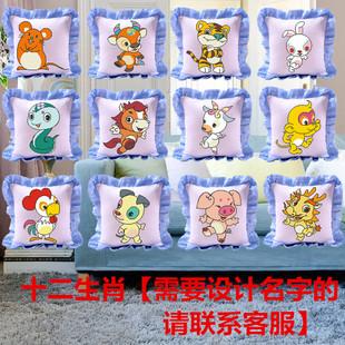 绣十字绣抱枕卡通动漫可爱个性客厅沙发靠枕头套件剪纸版十二生肖