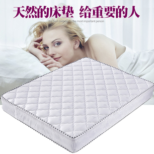 环保无味3E椰梦维席梦思厚床垫婴儿孕妇无甲醛弹簧椰棕垫子可定制