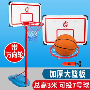 宏登可投标准篮球篮球架室内户外篮球架可升降成人青少年投篮框架
