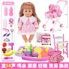 女孩玩具娃娃套装公主王子儿童婴儿小推车玩具女孩 宝宝过家