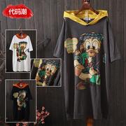 韩范夏季宽松竹节棉卡通印花唐老鸭个性大码连帽T恤女短袖蝙蝠衫