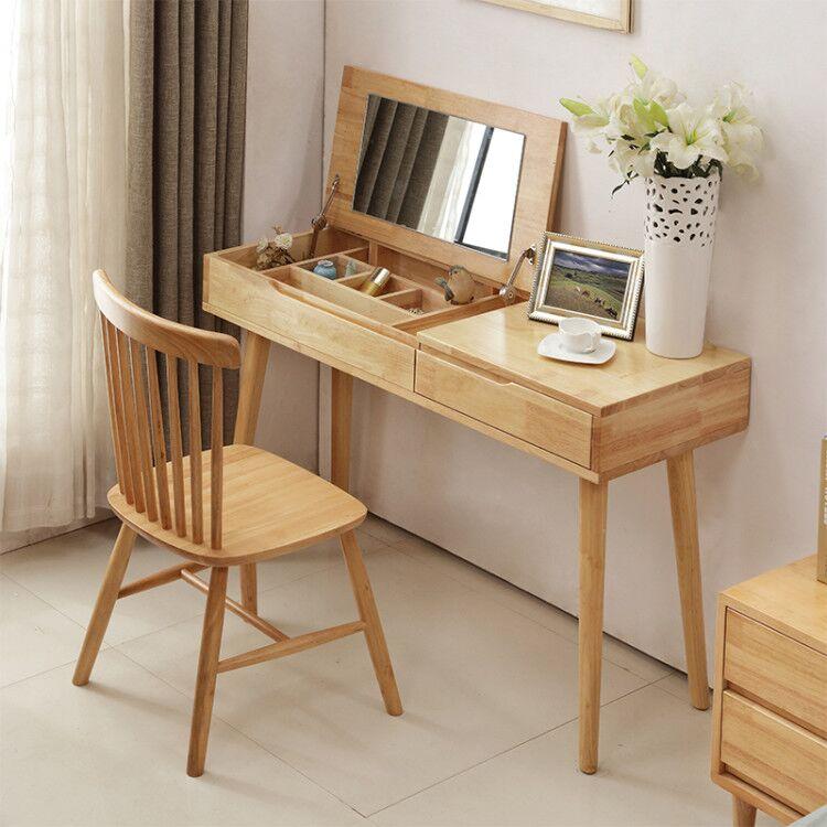 北欧实木梳妆台现代简约书桌两用多功能小户型日式橡木化妆桌子