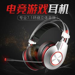 西伯利亚 K5绝地求生电脑游戏耳机头戴式电竞7.1耳麦吃鸡专用