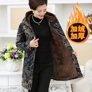 中老年女棉衣中长款老人秋冬装棉服加绒加厚棉袄妈妈气质外套