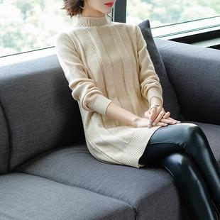 秋冬女装显瘦加厚羊绒衫中长款毛衣打底衫针织连衣裙