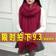 棉麻围巾女秋冬季长款百搭纱巾学生披肩两用女士保暖亚麻丝巾
