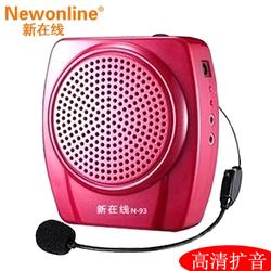新在线N93小扩音器教学腰挂老师蜜蜂耳麦导游扩音机话筒随身喇叭