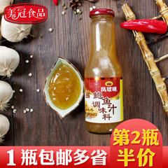 第2瓶凤球唛瑶柱鲍鱼汁390g捞饭拌面酱鲍汁即食海参调料