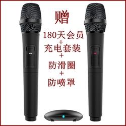 天籁K歌MM3D无线麦克风海信TCLX3 P1 520U EC660 创维电视USB话筒