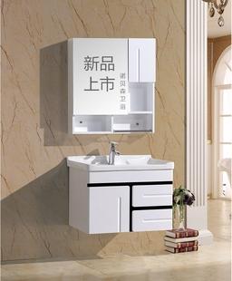 欧式PVC浴室柜组合 洗手盆浴镜洗脸盆面盆挂墙式小户型卫浴柜