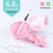 调面膜碗棒套装硅胶2件套DIY工具美容刷泡瓶量勺送压缩面膜纸
