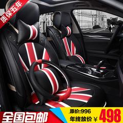 福特新福克斯锐界蒙迪欧翼虎专用坐垫四季通用全包围3D真皮座套