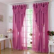 欧式定制窗帘成品客厅卧室纯色纱帘落地窗遮阳全遮光布隔热公主风