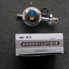 家用燃气灶配件液化气减压阀带表煤气罐煤气灶阀门器低压