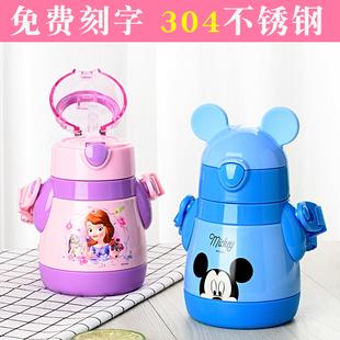 迪士尼儿童吸管杯防漏米奇不锈钢保温杯子小孩水杯便携宝宝学饮杯
