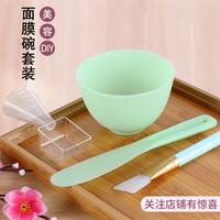 调面膜碗棒勺刷2件套装硅胶美容院用品水疗四件套自制DIY化妆工具