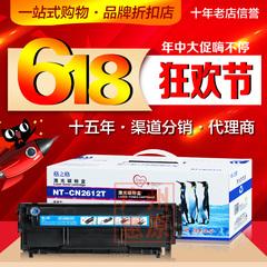 格之格硒鼓2612A易加粉 适用hp惠普1020 M1005 NT-C2612T CNC303T