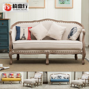 美式布艺沙发实木三人复古乡村小户型客厅组合双人欧式皮沙发轻奢