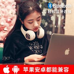 奇联 B3无线蓝牙耳机头戴式手机电脑通用重低音插卡音乐游戏耳麦