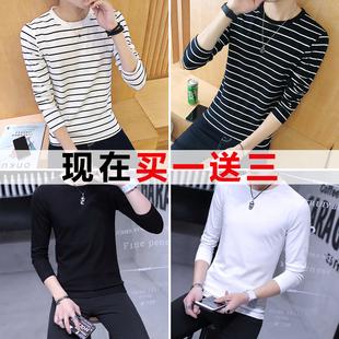 春季长袖T恤男士打底衫纯色圆领黑色白色体恤薄款男装上衣服