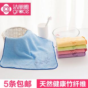 洁丽雅竹纤维毛巾方巾柔软竹炭美容巾成人儿童洗脸小毛巾家用6503