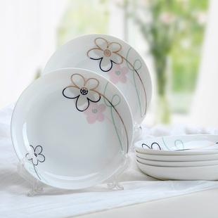 景德镇陶瓷餐具圆形早餐盘子7寸家用套装菜盘6只装骨瓷创意饭盘