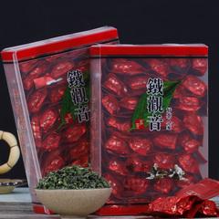 铁观音 新茶 茶叶礼盒装浓香型 兰花香铁观音 乌龙茶250g