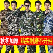 春秋CS特种兵迷彩服套装男女 军训作训迷彩服野战训练工作迷彩服