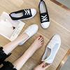 夏季时尚真皮网纱小白鞋牛皮纯色舒服百搭圆头学生平底单鞋女