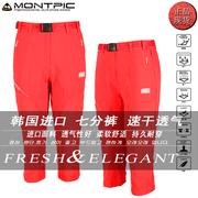 韩国montpic女七分裤户外运动红夏季徒步登山速干登山透气旅行