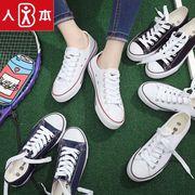 人本经典街拍平底帆布鞋女学生情侣布鞋ins小白鞋ulzzang板鞋