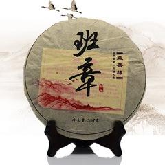 云南茶叶普洱熟茶357g茶饼班章陈年古树特级普洱茶散茶叶大
