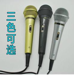 专业KTV专用有线话筒 家用卡拉OK音响DVD有线麦克风 带线材