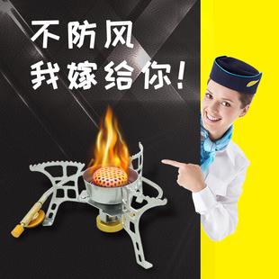 野鹿野炊气炉便携燃气灶野外炉具防风燃气液化气迷你户外炉头套装