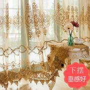 窗帘成品欧式纱帘简约现代大气高档客厅落地阳台卧室飘窗百搭窗纱
