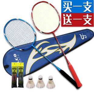 法尔考羽毛球拍双拍碳纤维超轻初学家庭业余初级2支装控球型