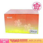 日本 日本药店 生长激素 包装日期新鲜EMS直发