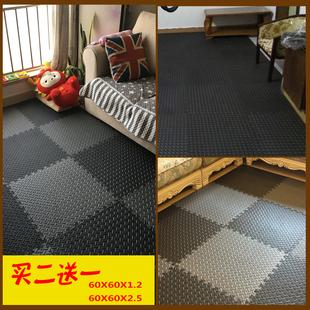 健身黑色泡沫地垫 大号家用儿童爬行垫拼接加厚 卧室铺地板垫子60
