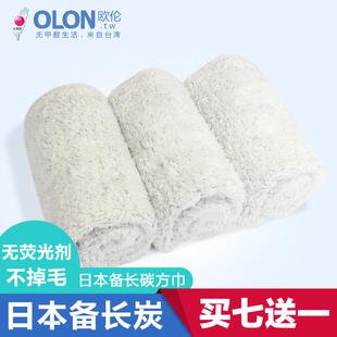 日本竹炭小毛巾儿童成人洗脸四方巾竹纤维吸水吸汗巾超柔软面巾厚